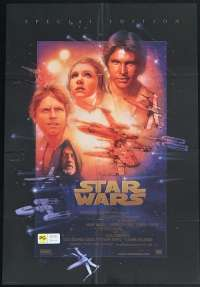 Star Wars Poster Original USA International One Sheet 1997 Drew Struzan Art