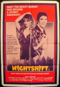 Nightshift One Sheet Australian Movie poster